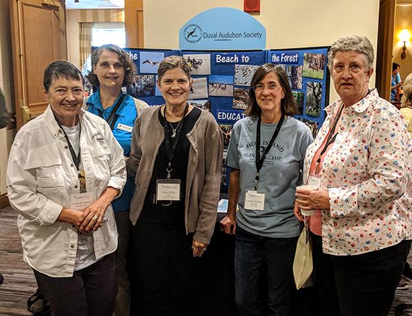 AudubonAssembly 2017
